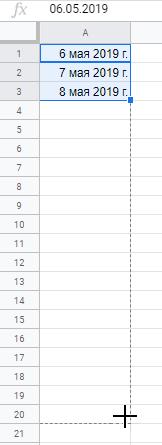 Начало работы с Google Sheets