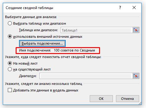 Другой файл подключен