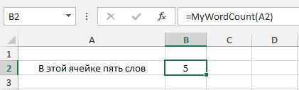 пример пользовательской функции