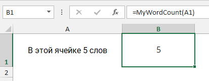 Работа пользовательской функции